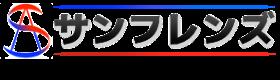 北海道・札幌のフィリピン留学専門サポートセンター「サンフレンズ」