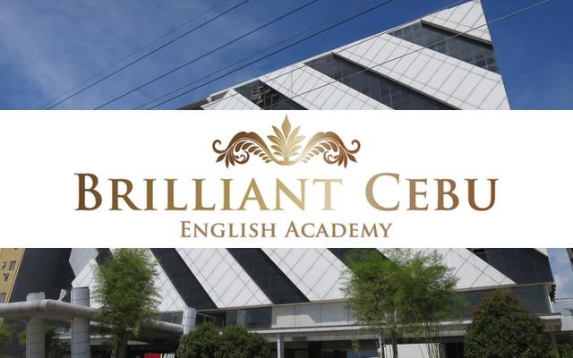 【キャンペーン情報】Briliant Cebu「2018年1月限定新年キャンペーン」