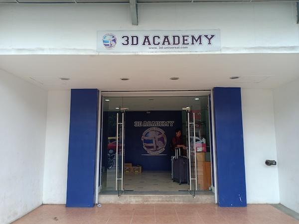 3D Academy学校資料2020